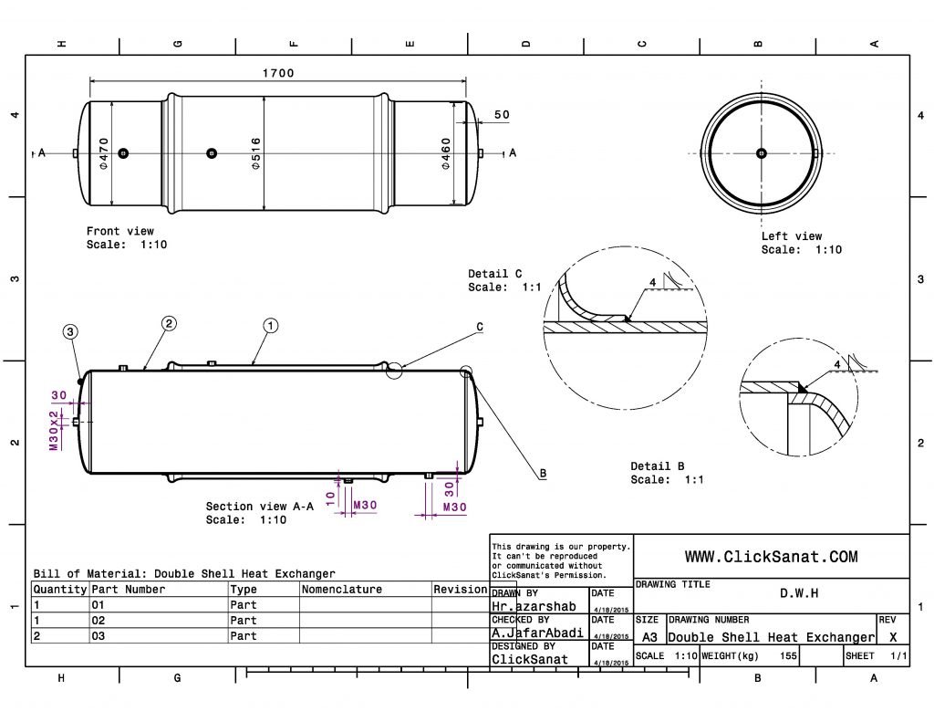 طراحی کامل یک مخزن دو جداره